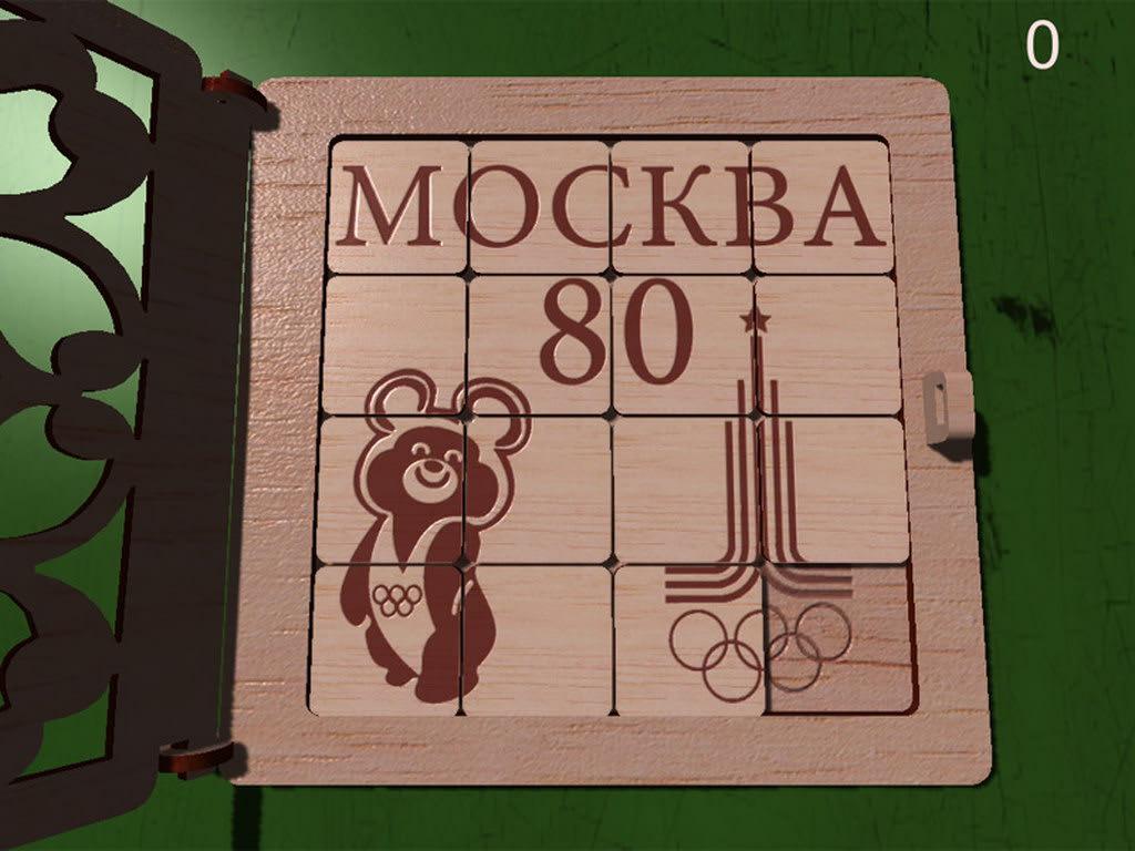 Soviet Puzzle 15