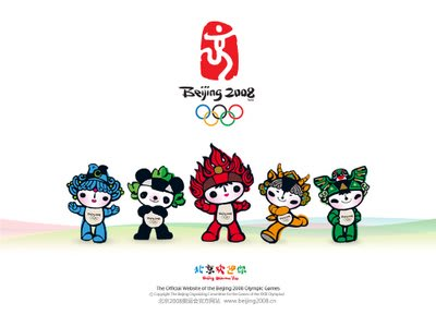 Beijing Olympics Screensaver 2