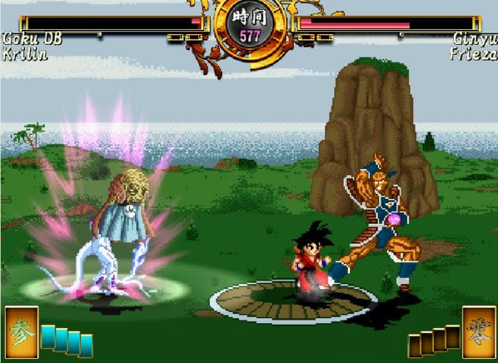 Dragon ball z sagas download the game features 19 levels split into several different sagas that resemble the story line of dragon ball z so fans will feel right at home voltagebd Gallery