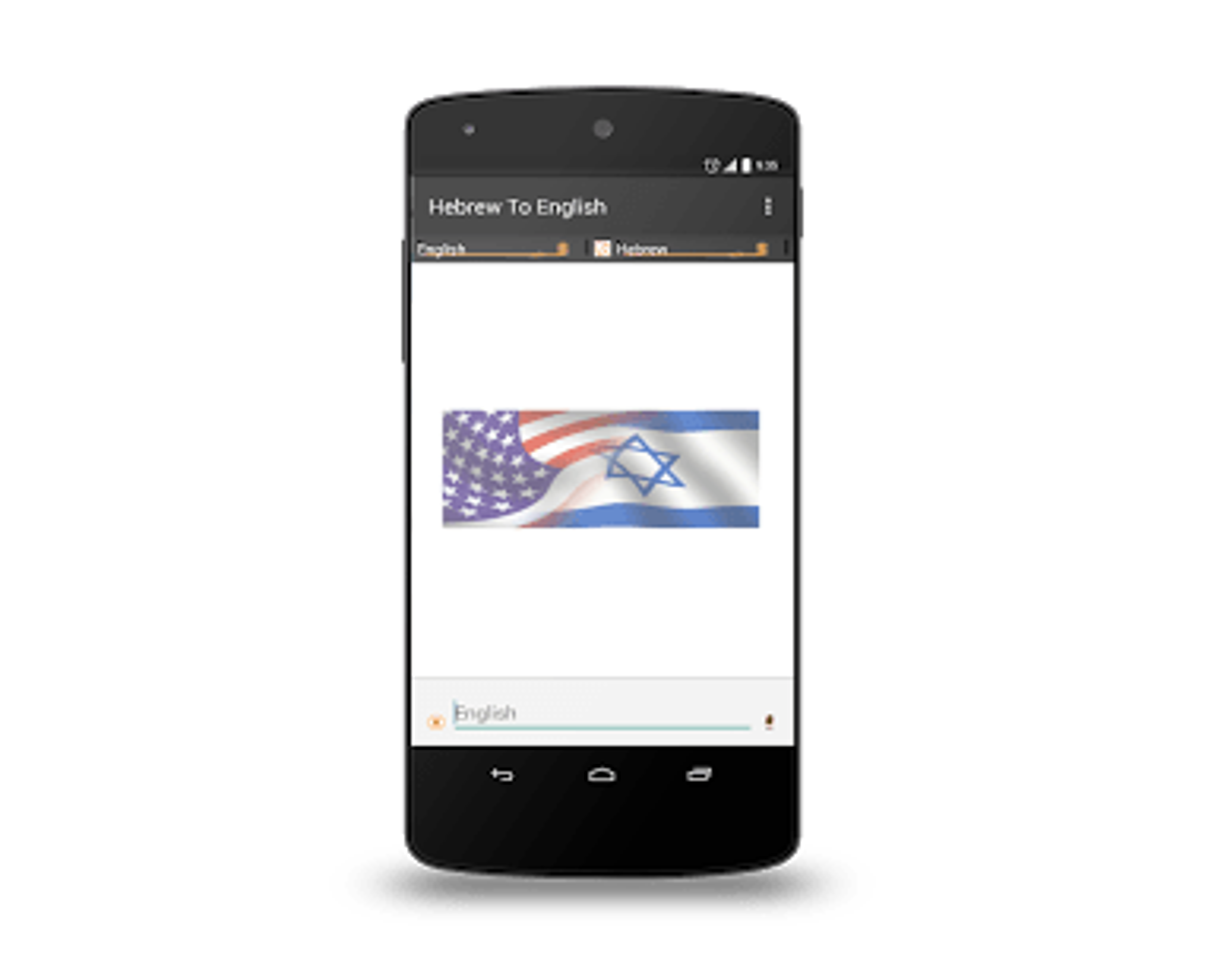 Hebrew Translation Free-Voice