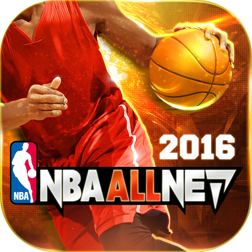NBA All Net 7.0