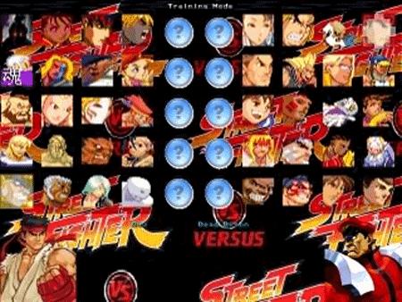 <b>Combat</b> est pour les champions: jeu <b>de</b> <b>Street</b> <b>fighter</b>