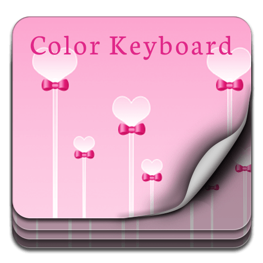 Cute Pink Keyboard