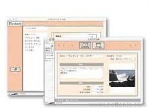 iGotta MP3 Collection