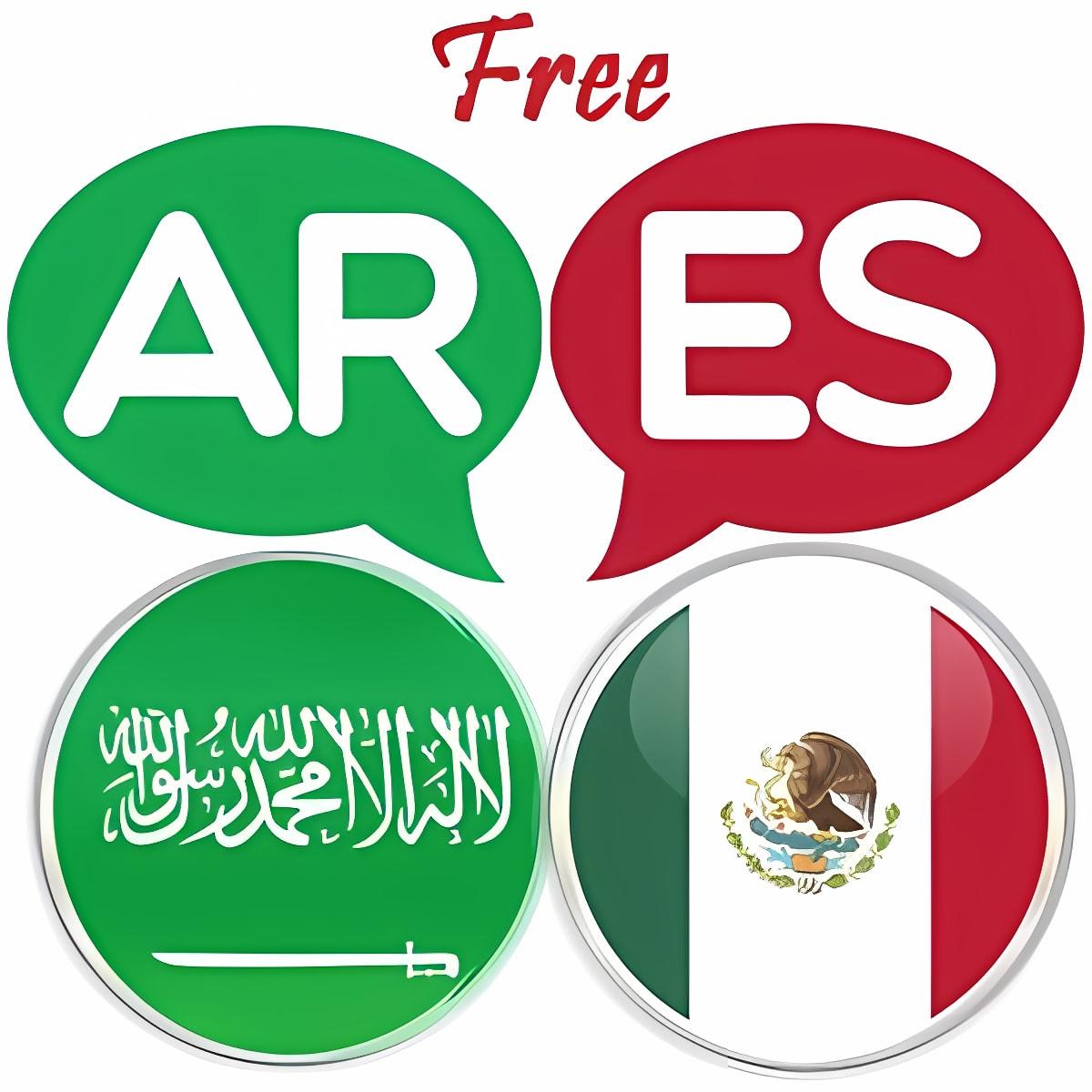 Árabe traducciones españolas