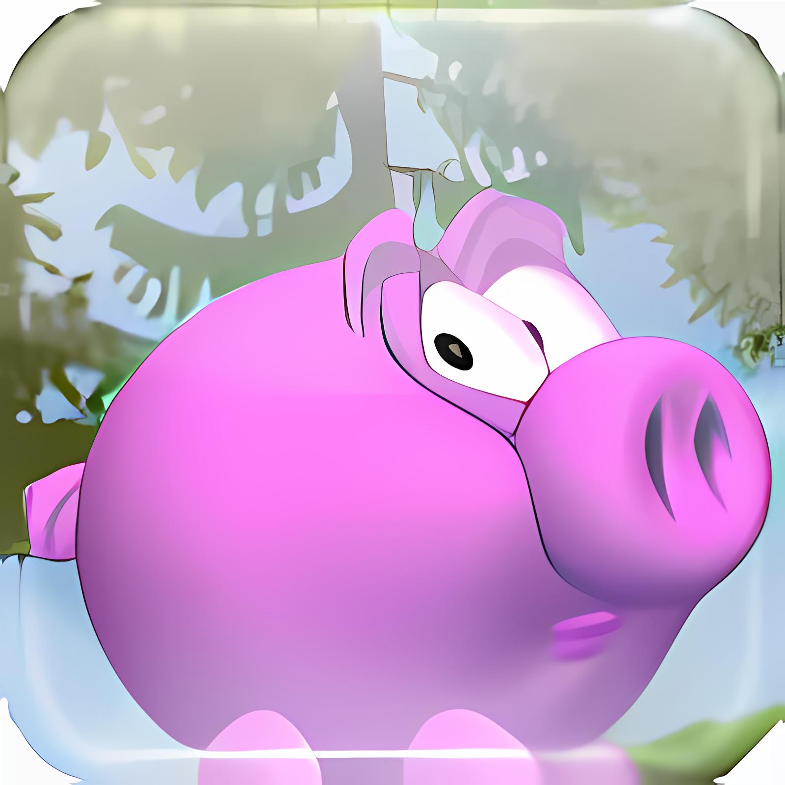 Piggly
