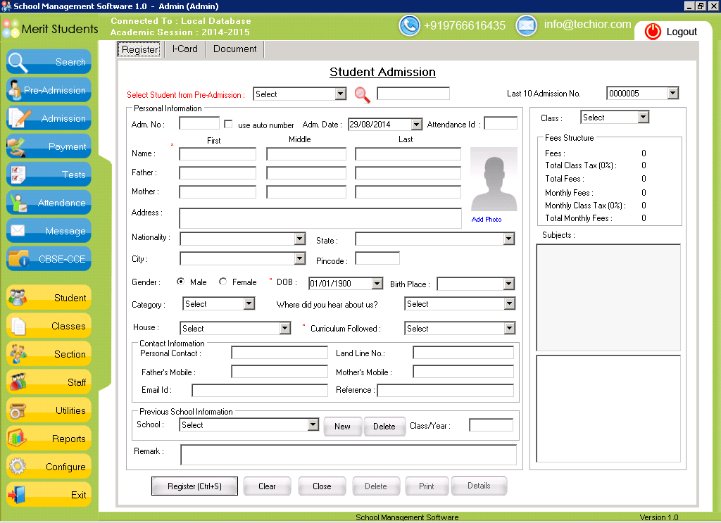 School Management Software Download