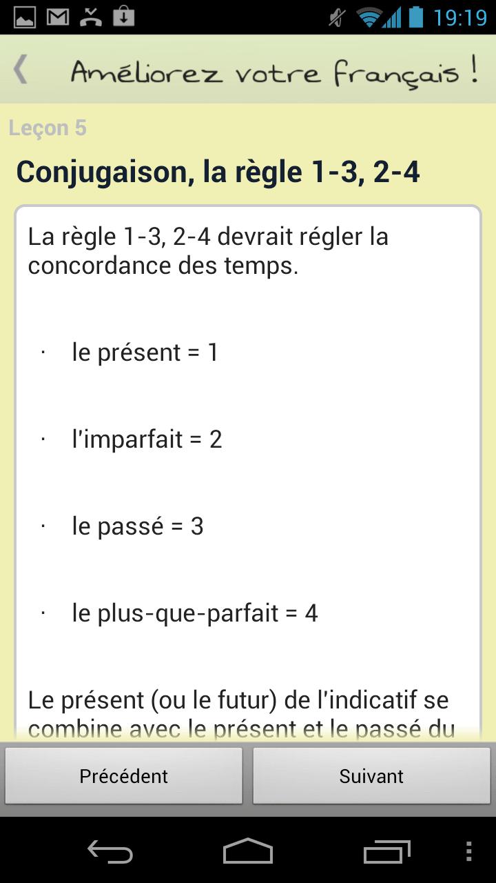 Améliorez votre français!