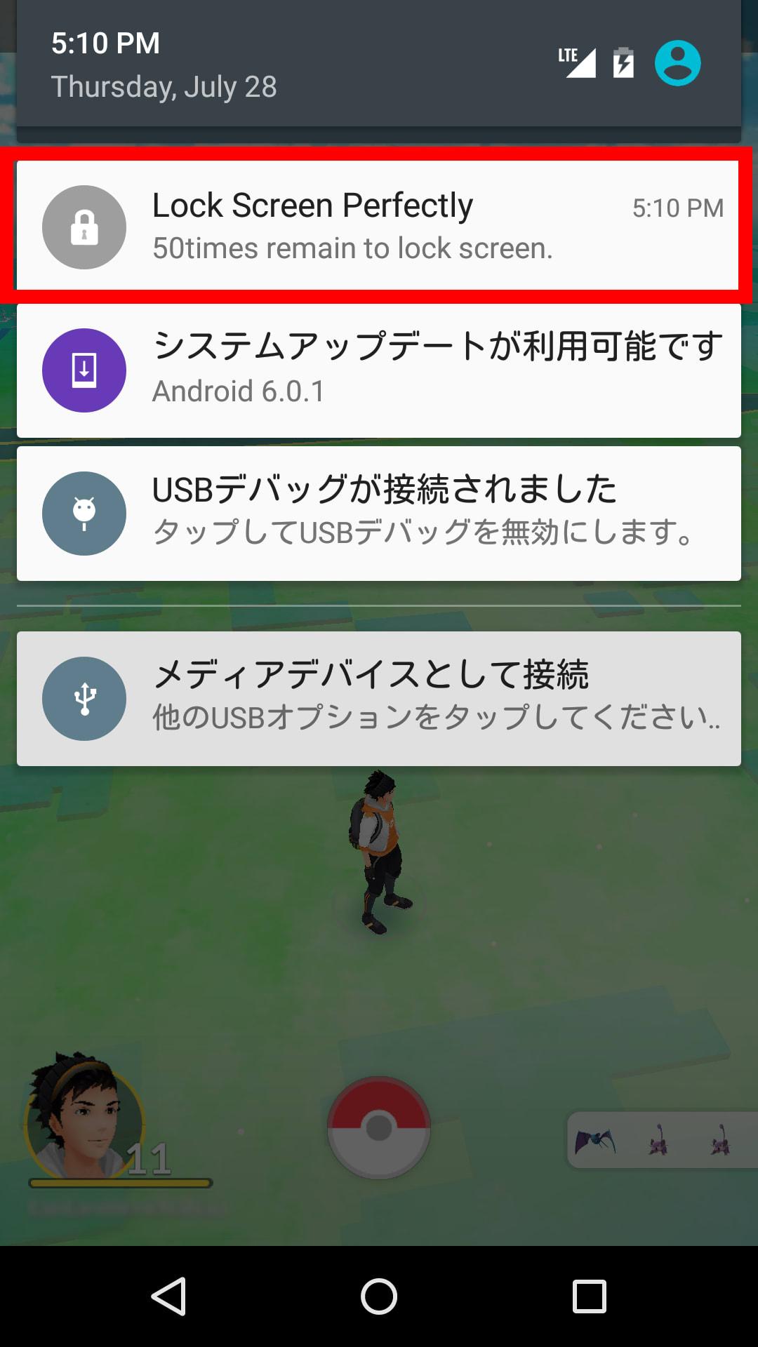 Perfect Lock For Pokémon GO