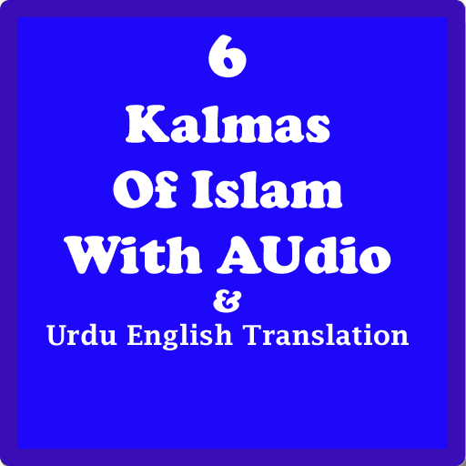 6 Kalma Audio Urdu Translation