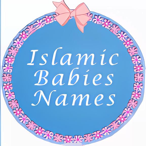 Arabic Muslims Babies Names 1