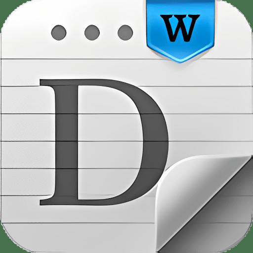 Deli PDF Converter 1.72
