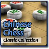 2-Player SMS Chinese Chess