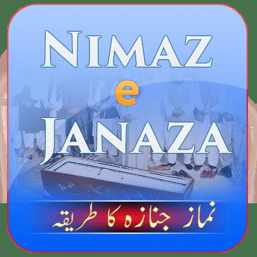 Nimaz Janaza In English Urdu