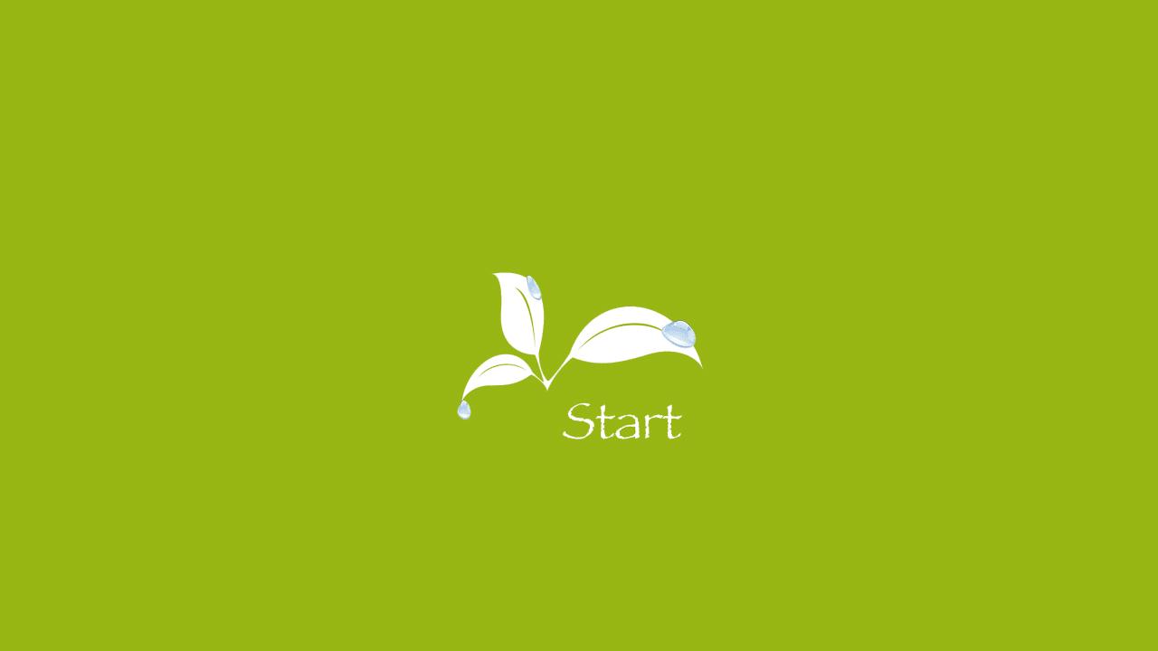 iHuerting Start