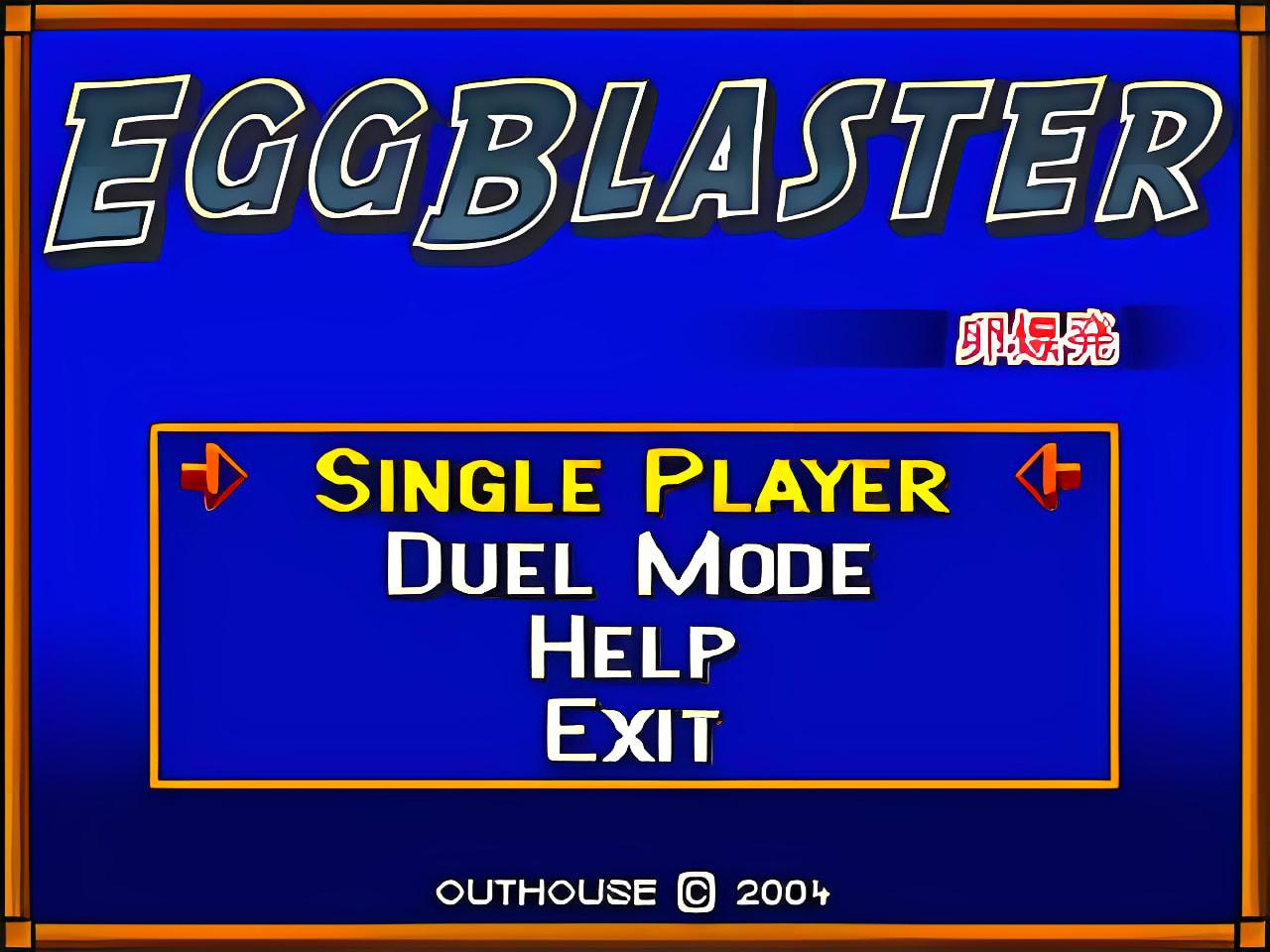 Eggblaster