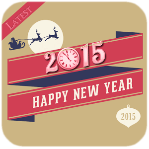 2015 Happy New Year Frames 1.1