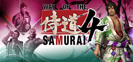 Way of the Samurai 4 2016
