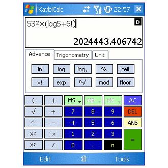 Kaybi Calculator
