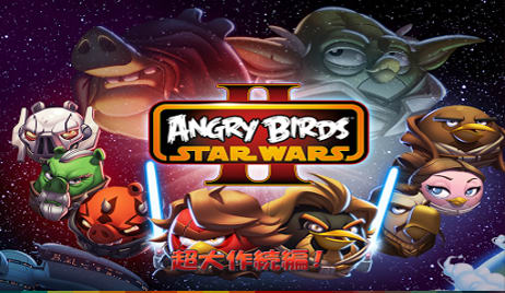 Angry Birds Star Wars II