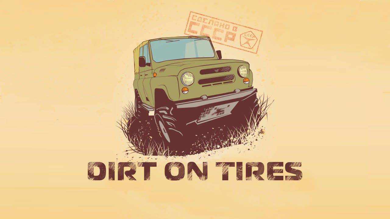 Dirt On Tires