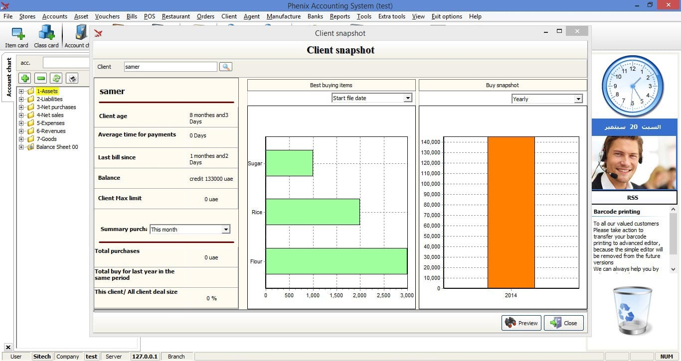 Phenix Accounting system