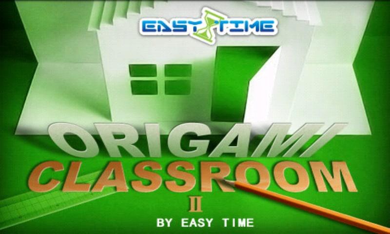 Origami Classroom II
