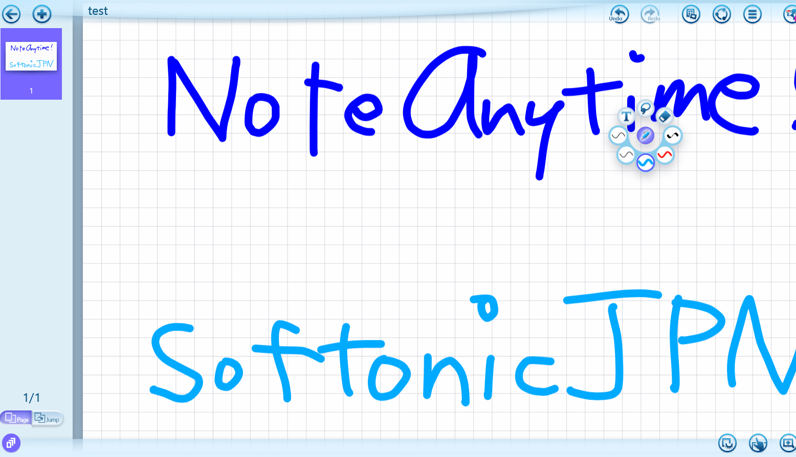 Note Anytime for Windows 10