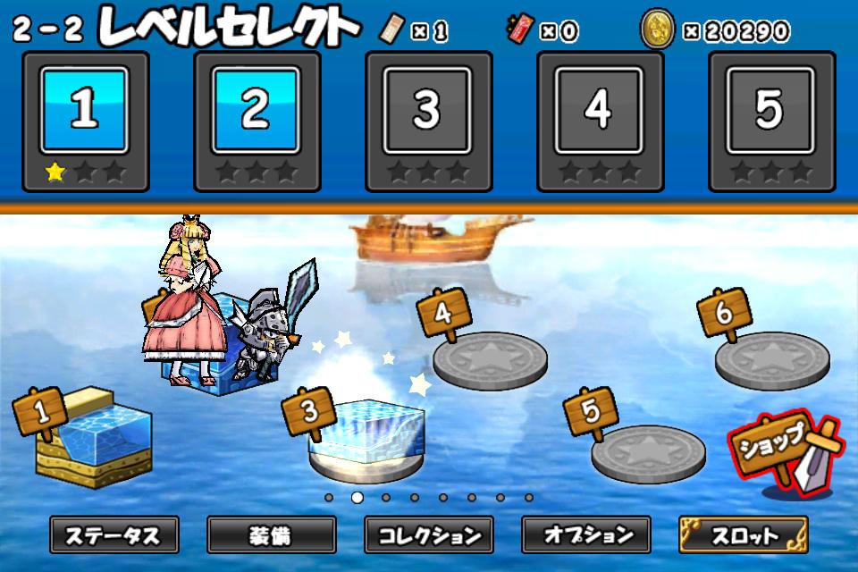 ケリ姫クエスト (for iPhone) 1.5.0