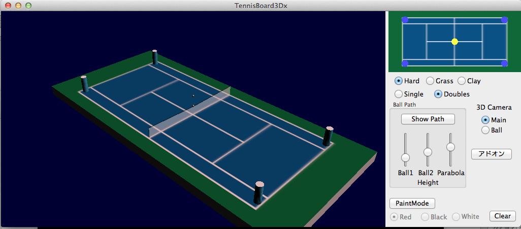 テニスボード3Dx
