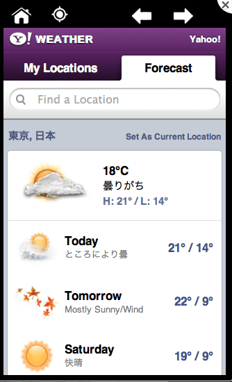 Menu App for Weather