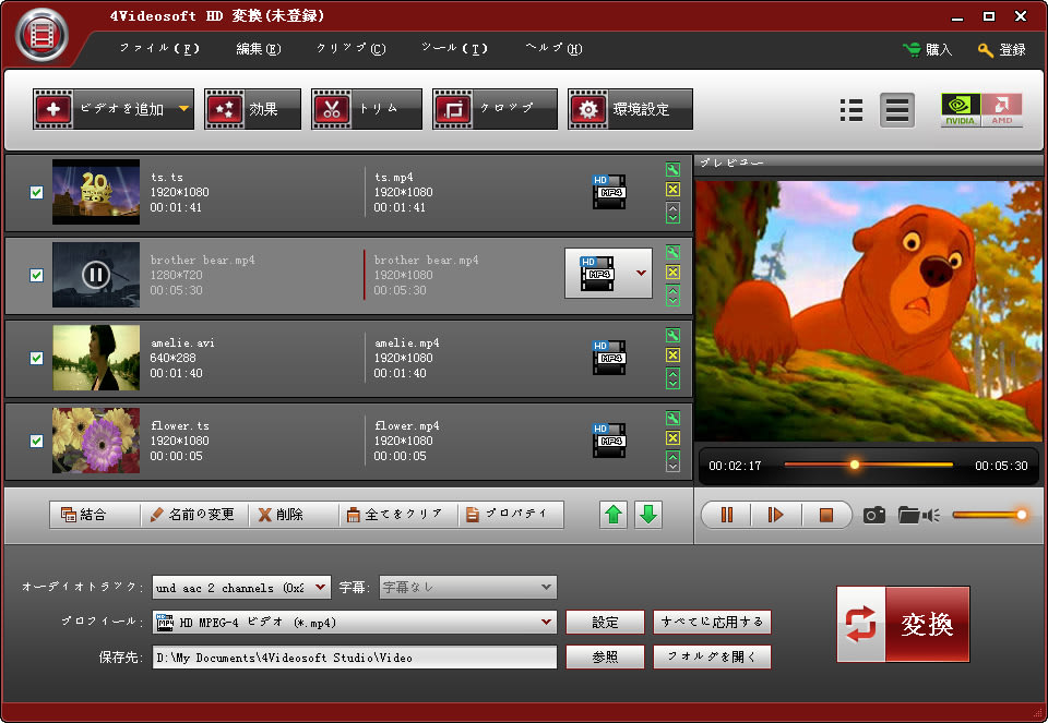 4Videosoft HD変換