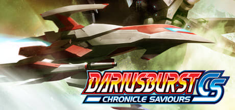 DARIUSBURST Chronicle Saviours 2016