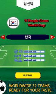 Final Soccer 2014