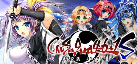 ChuSingura46+1 S