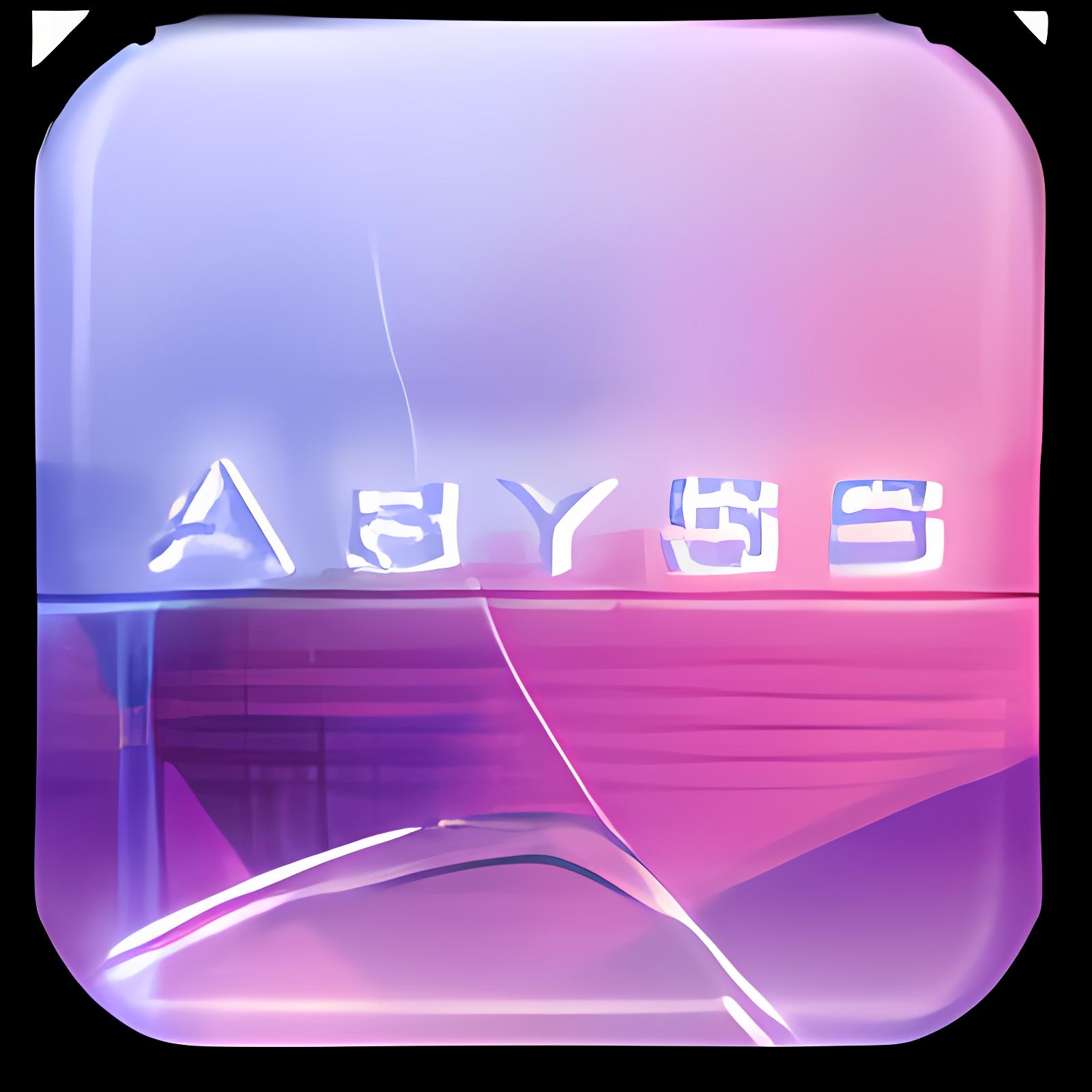 Abyss Wallpaper