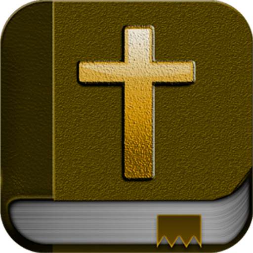 Bible Offline And Bible Verses