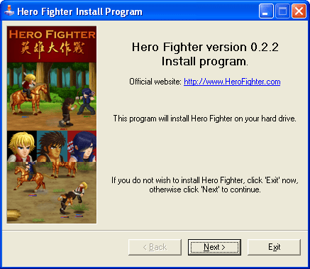 Hero Fighter