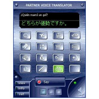 ECTACO Voice Translator Spanish-Japanese