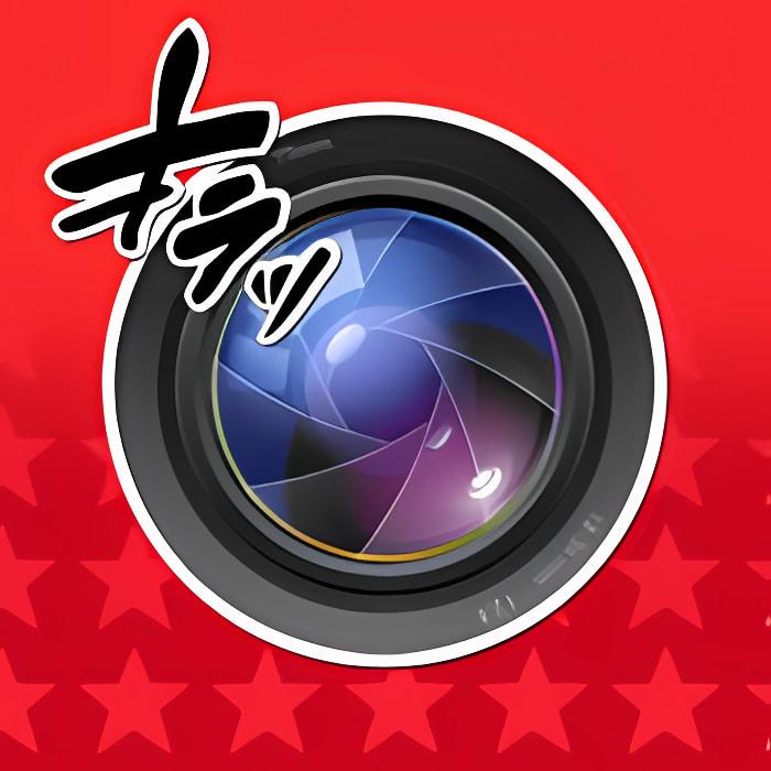 Manga-Camera 1.0