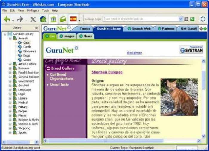 GuruNet Free