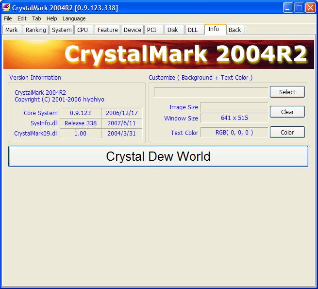 CrystalMark2004R3