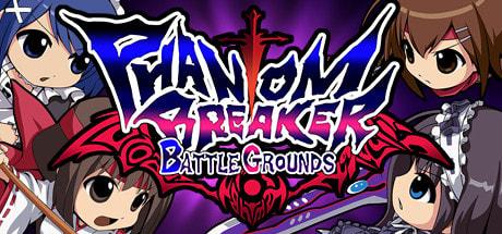 Phantom Breaker: Battle Grounds 2016