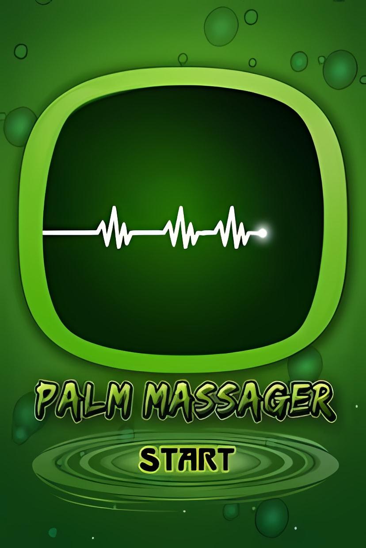 Palm Massager Free EN