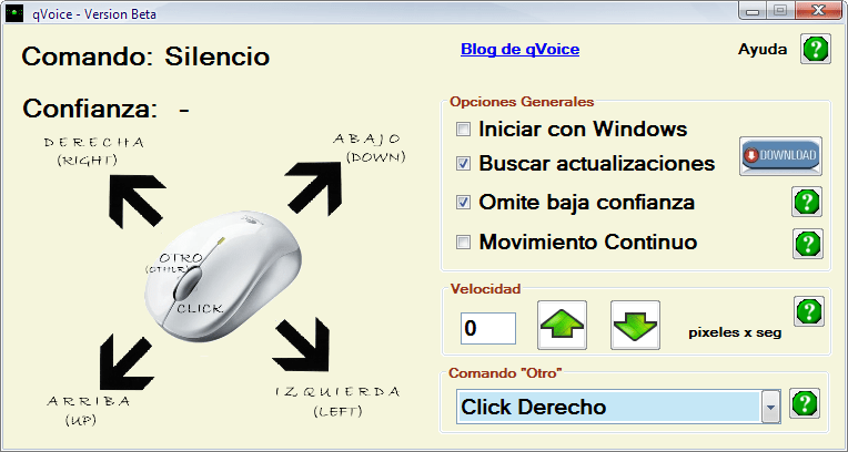 qVoice