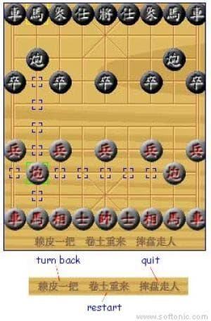 ChineseChess (XiangQi)