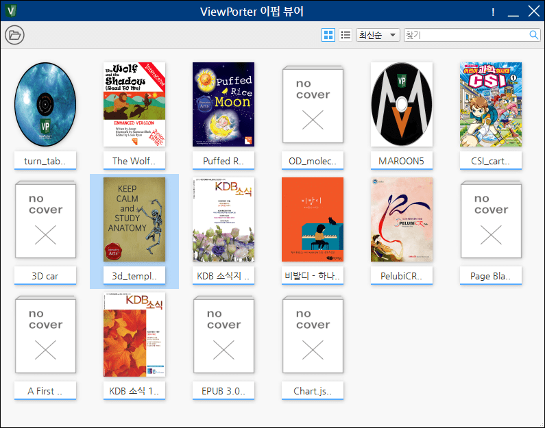 Viewporter® EPUB3 Viewer for PC