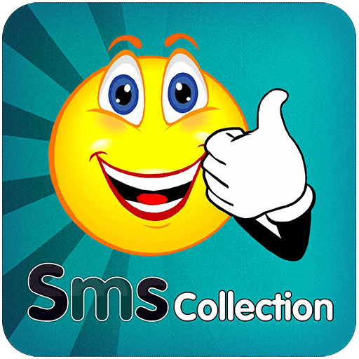 SMS Collection Messages