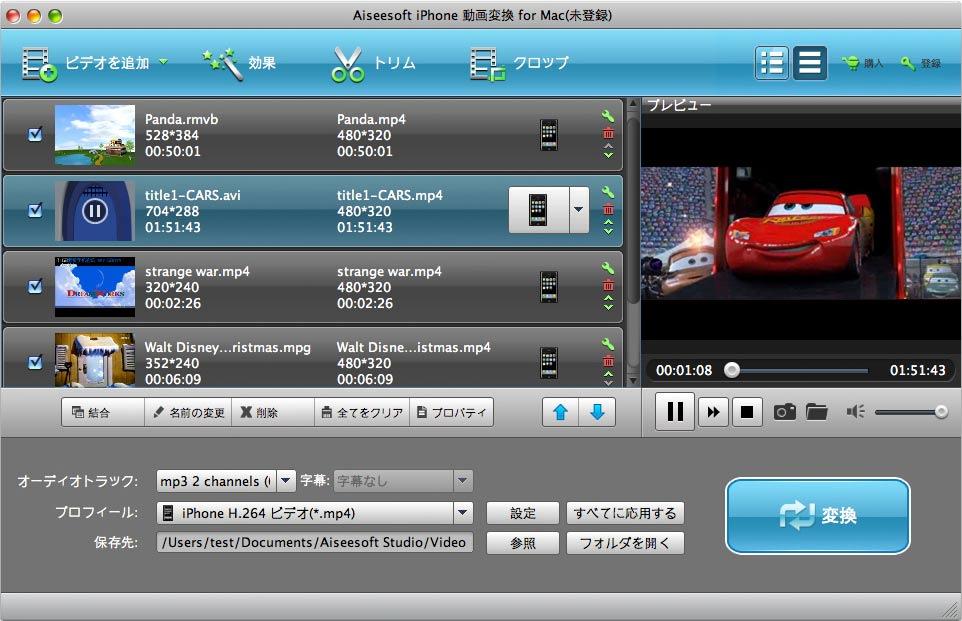 Aiseesoft Pocket PC Video Converter