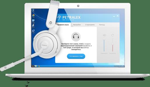 Petralex 1.1.0